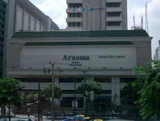arnoma
