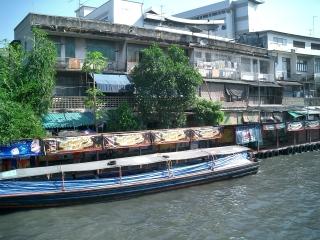 klongsaenseb