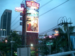 Meree
